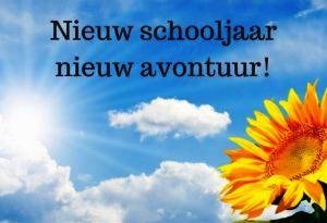 augustus 2018 – Sint-Gertrudiscollege Wetteren